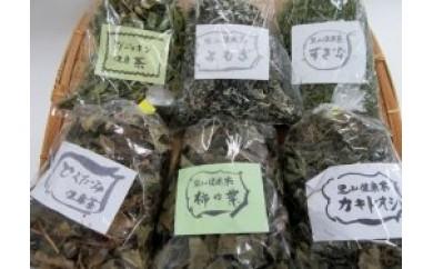 AV12 手作り薬草 健康茶セット【7500pt】