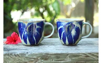 やちむん 唐草紋マグカップ2個