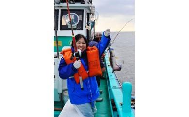 CHS01 南房総・館山の恵みたっぷり実感!釣り船貸切体験ペアチケット