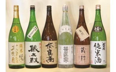 CLS12 喜多方プレミアム6銘柄(純米酒1.8リットル×6)