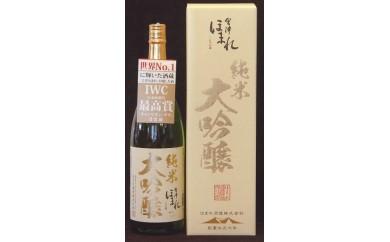 ALS01 喜多方 会津ほまれ純米大吟醸 極(きわみ)1.8リットル瓶1本