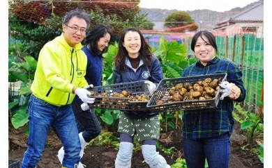 AHS03 南房総・館山の恵みたっぷり実感!農作業体験ペアチケット