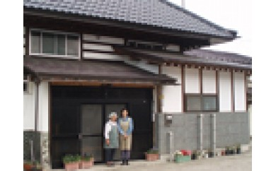 CKS01 【喜多方田舎体験】農家民泊ペア宿泊・体験チケット(大人2名様/1泊2食付)