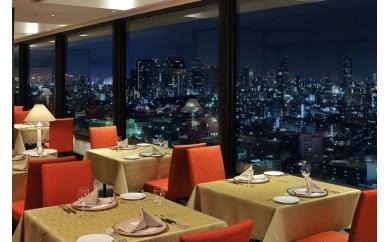 BCN02 中野サンプラザ 20階レストラン お食事券