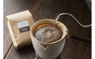 A162 「ハナウタコーヒー」 コーヒーギフト3袋セット(粉)