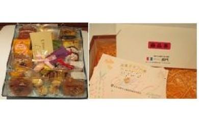 C06 洋菓子ギフト券セット(ギフト券+河内飛鳥菓子)