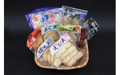 BAK001 長崎逸品かまぼこセット