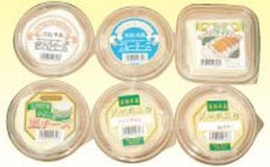A07 フロマージュ駒形チーズ詰合せ