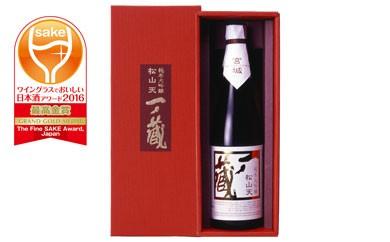 (00209)最高金賞受賞記念 一ノ蔵 純米大吟醸 松山天(しょうざんてん)