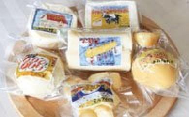 A301 よじゅえもんのチーズセット