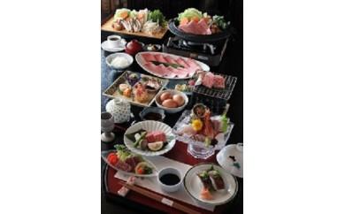 佐賀牛懐石料理食事券(8名様分)
