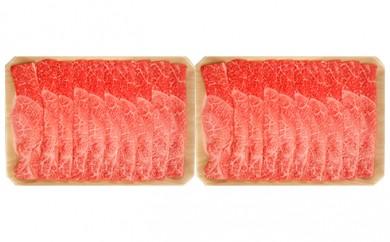 [№5787-0109]5等級 飛騨牛モモ又はカタ肉スライス (約1kg)