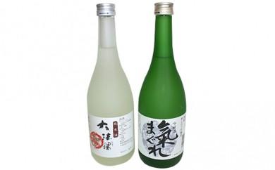 [№5833-0040]地酒「大法螺」「氣まぐれ」2本セット