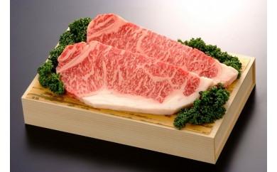 佐賀産和牛ロースステーキ 2枚