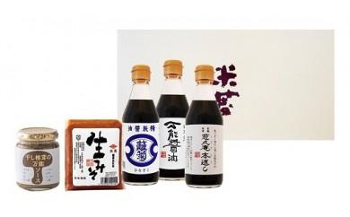 AUS01 常陸太田「慈久庵」と「米菱」の調味料詰合せ