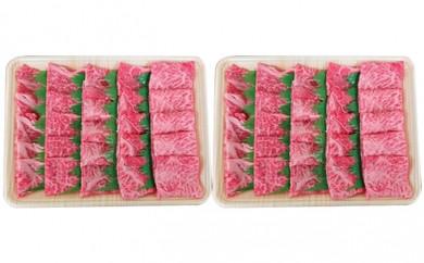 [№5787-0108]5等級 飛騨牛モモ又はカタ肉焼肉用 (約1kg)