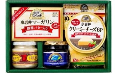 A‐62 小岩井乳製品詰合せ<小岩井A-7>