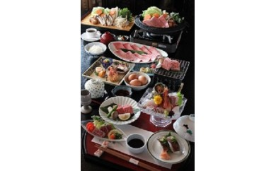 佐賀牛懐石料理 食事券(3名様分)
