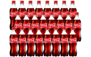 H005 コカ・コーラ 500mlPET