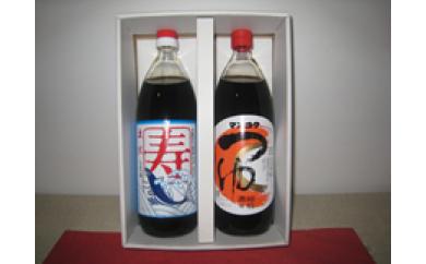 ASS03 常陸太田「立川醤油店」心づくし醤油セットB