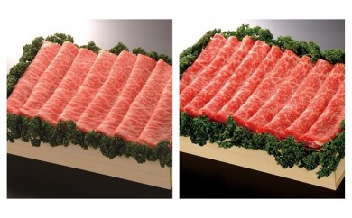 佐賀牛肩ロース焼しゃぶ・すき焼用500gと佐賀牛モモ焼しゃぶ・すき焼用500gセット