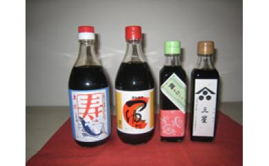 ASS02 常陸太田「立川醤油店」心づくし醤油セットA