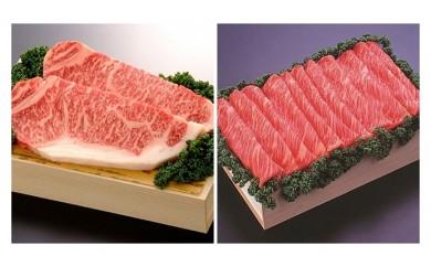 佐賀産和牛ロースステーキ2枚と佐賀産和牛肩ロース焼しゃぶ・すき焼用500gセット
