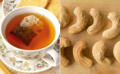[№5862-0203]【紅茶とナッツ】セイロンティー&セイロンカシュー