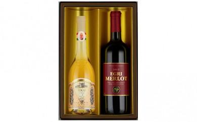 [№5810-0118]ハンガリー甘口ワインセット