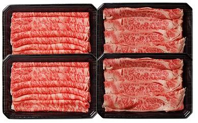 【B43005】鹿児島産黒毛和牛(A4等級)ロース・肩ロースすき焼き・しゃぶしゃぶ肉<約800g>
