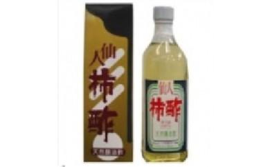 010026 仙人醸造所 仙人柿酢