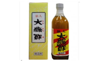 A-23 仙人醸造所 仙人にんにく酢 【100pt】
