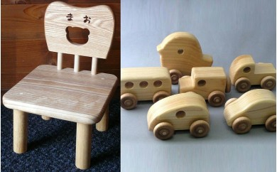 A170 手作り木工 名前が入る子ども椅子