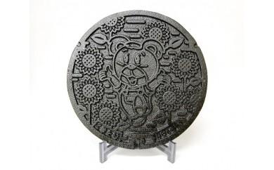 【I-4】ミニチュアグラウンドマンホール 熊取町タイプ