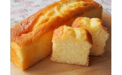 N805 【お試しにどうぞ】スイーツ専門店 甘音(あまね)の焦がしバターの塩パウンドケーキ 1本♪