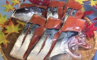 漁師が作った甘塩銀鮭 深層水仕込み