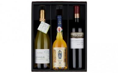[№5810-0117]ハンガリー高級ワイン3本セット