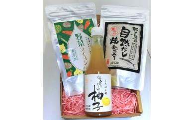 (74)【ぶどうの樹】調味料セット