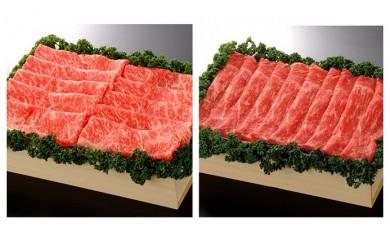 佐賀産和牛ロース焼しゃぶ・すき焼用500g・佐賀産和牛モモロース焼しゃぶ・すき焼用500g