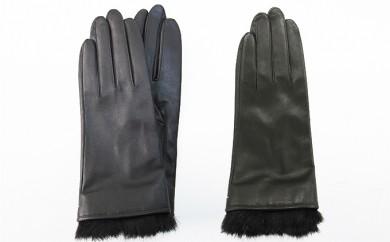 [№4631-0955]手袋 羊革 レディース 黒・茶(ファー付)