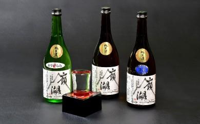30-2 茨城県下妻産米使用 地酒『嶺湖(れいこ)』6本セット 720ml×6本