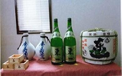 J-3 東一 純米酒