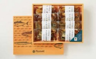 AD09 【こだわりの逸品!】三陸海彩 和風煮魚詰合せ【7,000pt】