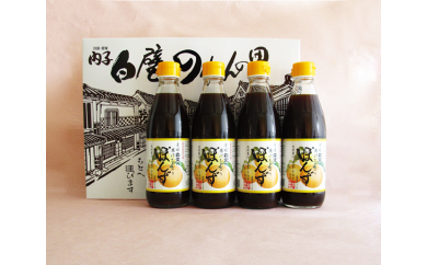 C006 創業明治26年 老舗「内子・森文」果汁たっぷりぽんずセット【50pt】(着日指定可)