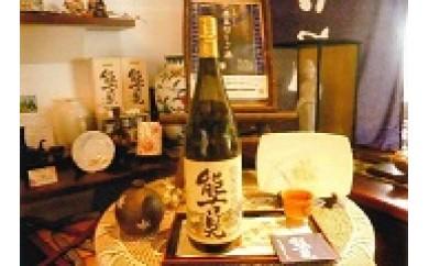 B-48 純米吟醸 能古見
