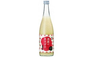 酒蔵の甘酒 (700ml×5)