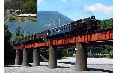 E09 SL列車で行く南アルプスあぷとラインと「奥大井音戯の郷」入館プラン(2日間2名様)