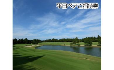 059オールドオーチャードゴルフクラブ 平日ペアご招待券(2名様用)