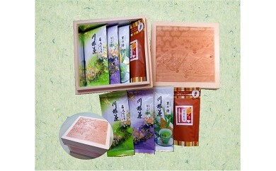 G04 川根茶お楽しみパックかわねあーと茶箱入B