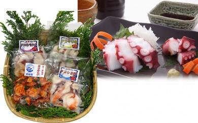 [№5650-0068]大船渡産 タコのお惣菜セット4種(キムチ・マリネ・なま酢・味噌和え)